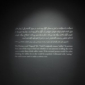 installation view, text on the wall