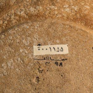 Detail of 1155